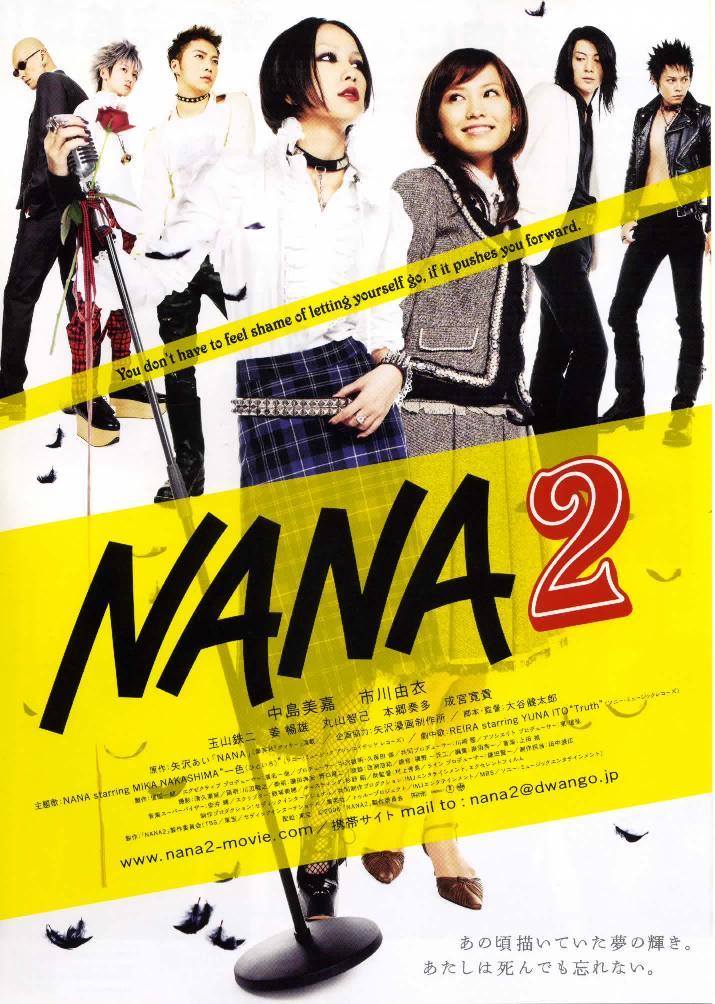 Nana22_1